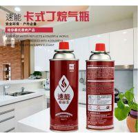 正品速能长气罐250g 加强型卡式炉气罐便携气瓶气罐 丁烷气瓦斯罐