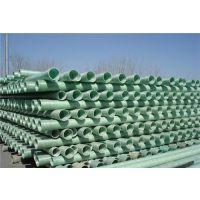 江泰管材(在线咨询)、邯郸玻璃钢管、玻璃钢管生产厂