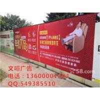 专业公益广告牌制作 城市公益广告制作公司 广州