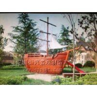 【订做海盗船】游乐设施,振兴景观设施,游乐船海盗人采购,装饰船厂家