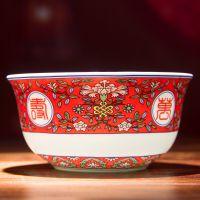 陶瓷寿碗加字 新款寿宴礼品寿碗定做 合元堂金钟碗