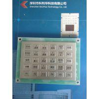 电子秤金属键盘K-8120-30