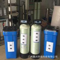 2016年晨兴特价促销 工业锅炉前置cx-1T/H软化水设备 百分百除水垢 质量保证