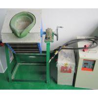 串联一拖三(3吨/8吨/10吨)中频炉熔炼炉生产厂家 西安科信感应加热设备有限公司