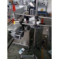 厂家生产供应浩悦MP-100型小字符喷码机