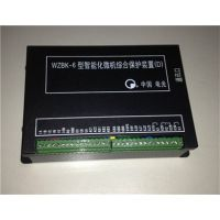 浩博机械 WZBK-6D型智能化微机综合保护装置