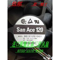 SanYo三洋原装进口9G1212G1D011散热风扇