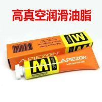 英国Apiezon/阿佩佐M型抗辐射高真空密封润滑油脂