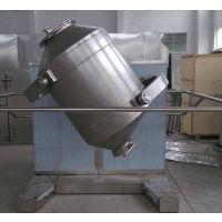 医药原料烘干专用SYH系列三维运动混合机厂家价格