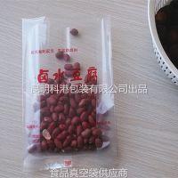 供应昆明科港食品真空袋小食品真空包装袋加厚透明真空袋镀铝真空袋厂家定制