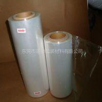 供应东莞POF收缩膜 制作POF收缩袋和各种胶袋OPP胶袋
