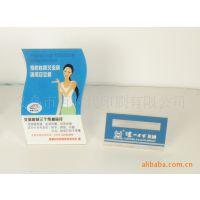 义乌印刷公司 印刷包装厂 礼盒 手提袋 稠州印刷厂 包装盒 纸盒