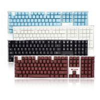 I-ROCKS艾芮克MISS定制官方IK6游戏USB机械键盘手感水晶WE键盘