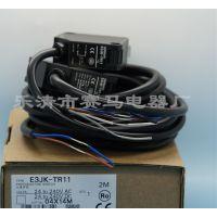 E3JK-DR11C-C欧姆龙光电开关