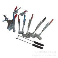 厂价直销 机械及行业设备 刀具 夹具 安全器、快速夹钳系列
