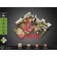 虚拟现实房地产之ipad售楼系统--北京华锐视点