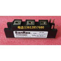 PK55GB80 PK55GB40 PK55HB120 PK55HB160日本SANREX模块