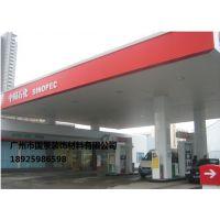 厂家直销加油站专用S300高边防风扣 S300高边防风铝条扣出厂价格