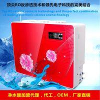 净水机净水器纯水机直饮机净水器十大品牌广州汛果净水器