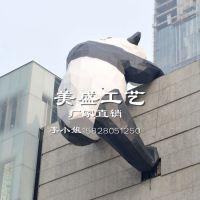 天府之国成都都江堰熊猫主题雕塑摆件 15米巨型大熊猫悬空摆件