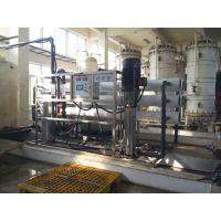 供应泰兴伟志纯水设备|泰兴纯水设备厂