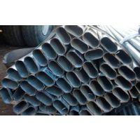 现货供应304不锈钢椭圆管 现货加工 按客户要求定做 推广