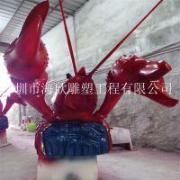 玻璃钢螃蟹海马龙虾雕塑 海龟贝壳动物雕塑工厂 海洋动物雕塑厂家