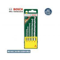 原装 博世BOSCH电动工具附件5支石工钻头套装