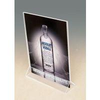 酒吧酒水台卡  双面 亚克力酒水台卡 T型酒水台卡 透明亚克力