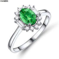 定制珠宝0.69克拉天然祖母绿戒指18k白金镶28分南非钻石女戒钻戒