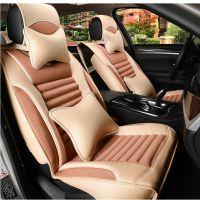 高档亚麻养生皮革汽车坐垫四季垫座套通用全包围透气一件代发yh11