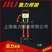 集力高碳钢焊卡具 电渣压力焊卡具对焊机夹具 专业供应 卡具MH-25