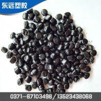 8045 PE塑胶黑色母粒生产厂家 拉丝专用