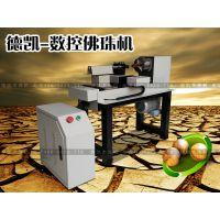 自制佛珠小车床图片 那里有旋佛珠的机器 小型数控木珠机器设备
