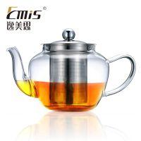 花茶壶品茗杯高硼玻璃耐热玻璃茶具套装1号壶礼品定制