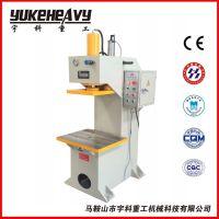 小型液压机 16T单臂液压机 河北单柱液压机