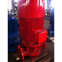 上海温邦消防泵XBD12/30-SLH XBD12.5/30-75KW立式消火栓泵 喷淋泵价格