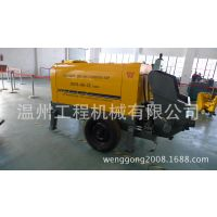 供应温工BS15-08-22型活塞式高层砂浆喷涂输送泵、细石混凝土泵、砂浆输送拖泵