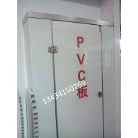 贵阳的PVC防水卫生间隔断板13434150769