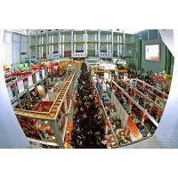 2016年第十六届中国国际冶金工业展览会