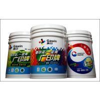 磁疗粉专用浆/离子浆