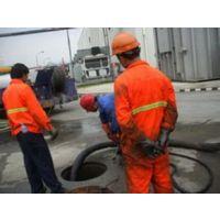 供应黄石港市政管道疏通,雨水管道清洗