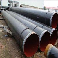 3pe防腐钢管、3pe防腐钢管、永鑫泰管道