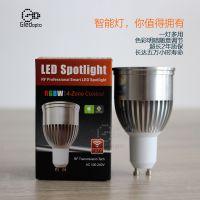 WIFI七彩智能射灯GU10无线遥控2.4G RF 手机APP控制5W 高压LED灯