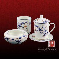 订做杯子,陶瓷茶杯定做,厂家生产直销,会议礼品茶杯加字