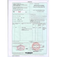 CERTIFICATE OF ORIGIN Form F for China-Chile FTA