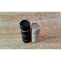 广州圆筒纸罐供应黑白配纸罐装化妆品包装-心合包装