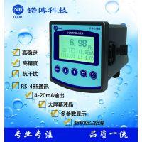 上海诺博智能PH/ORP控制器、PH-1186、带通讯