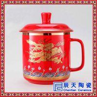 泡茶喝水陶瓷水杯茶杯定制 亚光单杯青瓷过滤茶杯