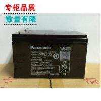 松下蓄电池Panasonic LC-PA1212P1 12V12AH铅酸UPS电池原装正品